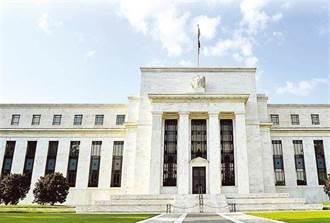 美聯準會按兵不動基準利率逼近於零 通膨上升歸因暫時性因素