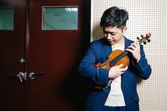 小提琴大師明茲因故取消和北市交演出 由魏靖儀代打