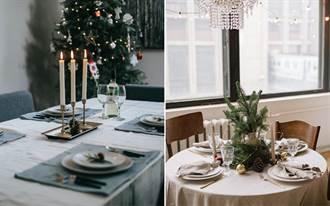 在家過節更需要儀式感!餐桌佈置 4 步驟,浪漫餐廳氛圍瞬間擁有