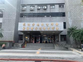 三軍總醫院北投分院小組長污櫃檯142萬 判刑5年2月
