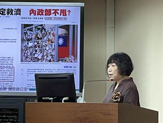 趙怡翔當駐美代表組長 葉毓蘭:有黨證就不受限制?