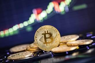 芝商所宣布 推出微型比特幣期貨