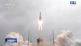 陸載人航太工程踏出第一步 天宮太空站核心艙成功發射