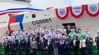首艘4千噸級嘉義艦交船 蔡英文:強化國防自主