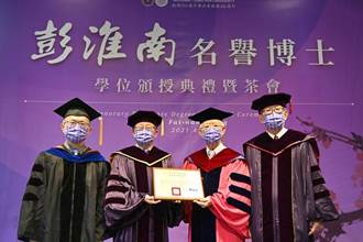 清華校史上第二位 彭淮南獲頒名譽經濟學博士