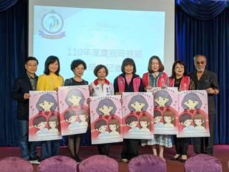 田文仲號召發起 350育幼院童獲邀慈母宴