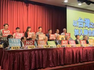 獨派民調 78%民眾支持台灣成為正常國家