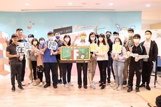 勞動部YS助青年跨校交流 廣邀社團菁英相互分享