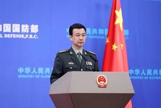 陸國防部:中國海軍驅離抵近偵察的美艦「馬斯廷」號