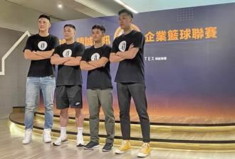 精誠資訊首創企業籃球聯賽 4大球星分區站台
