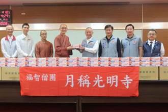 福智佛教基金會捐贈吉祥禮盒健康包 為苗縣府同仁加油