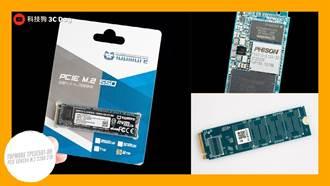 達墨 TOPMORE TPCIE501-0H PCIe Gen3x4 M.2 2280 2TB 開箱評測