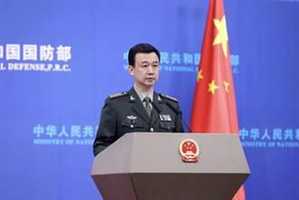遼寧艦台海訓練 陸國防部:航母不是宅男 遠航必是常態