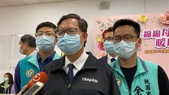 搶先公布疫情? 鄭文燦:口水比病毒還毒