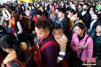 破除人口下降傳言 陸國家統計局:人口續增長 普查將公布