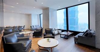 職場》後疫情時代掀起辦公室革命 租賃商務中心成企業新寵