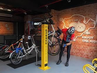 自行車友善旅宿 全台北中南東離島人氣票選名單出爐