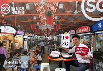 偽出國 在台也能感受新加坡獅城文化風情
