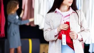 女子胯下1大包   店家掀衣盤查驚見「特製內褲」秒傻眼