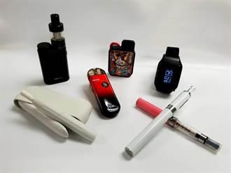 新北電子煙加熱菸自治條例三讀 全面禁賣