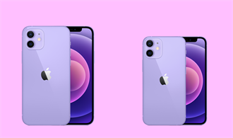 紫色iPhone 12登場 STUDIO A推快速到貨、蝦皮推舊換新妙招