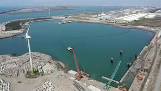 彰化離岸風電運維港開放4席泊位登記 彰化漁港容納160艘還要等