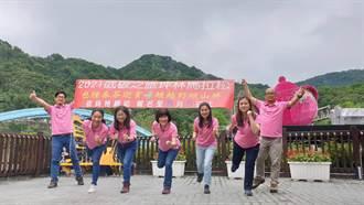 2021低碳馬拉松「山河戀」 輕越野路跑嘉年華報名中