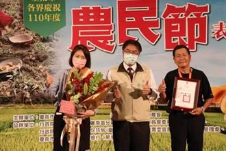 台南鳳梨受國內外肯定 黃偉哲讚農民表現優與有榮焉