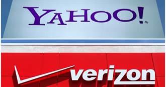 Yahoo拍板賣了 阿波羅私募基金50億美元買下