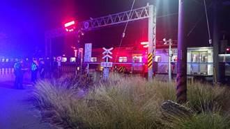 行人入侵軌道 台鐵傳平交道事故 台南至保安車站列車延誤