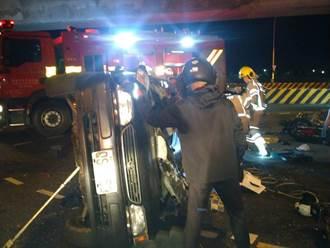 台17線北門段小客車遭撞180度側翻 車內女乘客慘死