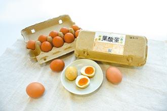 台灣好農葉酸蛋 訂購滿額送好禮