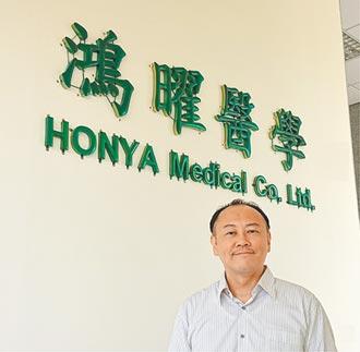 鴻曜醫 幹細胞製劑大躍進