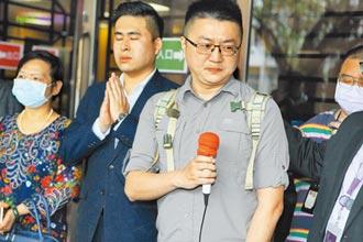 王炳忠涉共諜案 5人獲判無罪