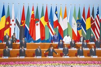 布林肯提醒非洲 債務外交小心中國