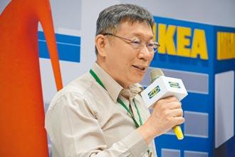 IKEA內湖店開幕 柯憂假日塞爆