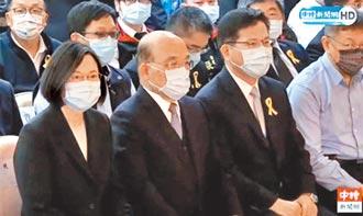 台灣自由民主的終結