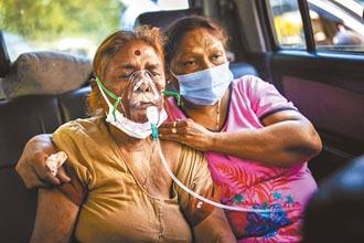 印度疫情為何演變成人間煉獄