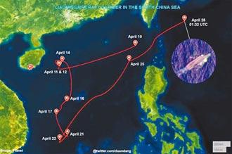 南海將成兩強引爆點?