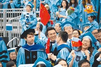 8月起 美放寬中國留學生入境