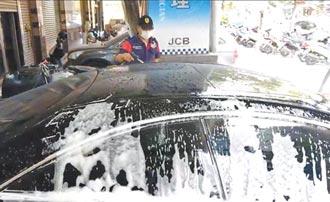 南市免費載運再生水 臂助洗車業