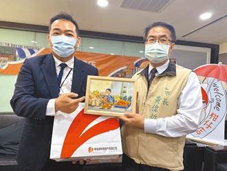 台南跨境電商賣農特產 衝雲端商機