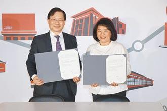 台灣設計展簽約 10月1日嘉義市登場