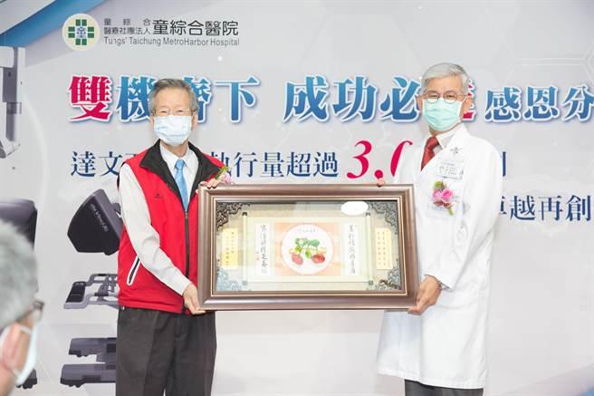 鄭永柱董事長贈送匾額感謝歐宴泉院長。(童醫院提供)
