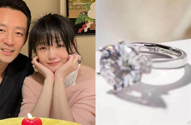 汪小菲結婚紀念日送鑽戒給大S。(圖/翻攝自微博)