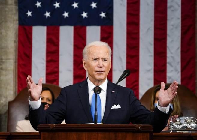 拜登赴國會展開就職來首場國會演說。(圖/美聯社)