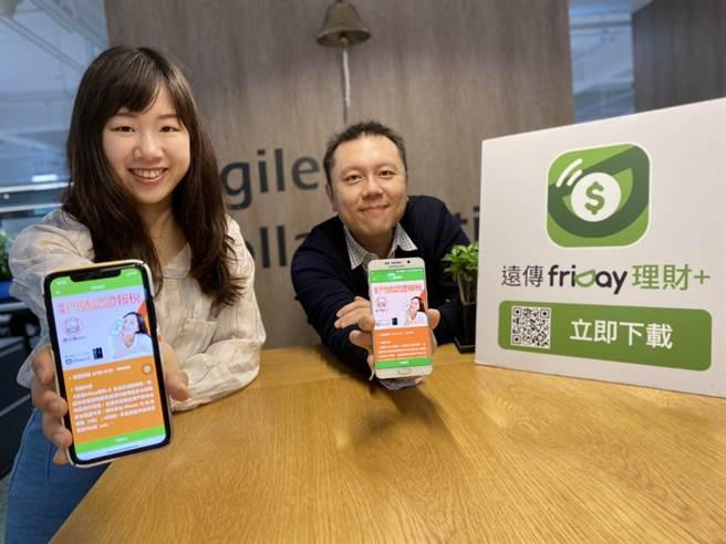 報稅還能賺一筆 亞太、遠傳電信與台灣Pay大推報稅優惠