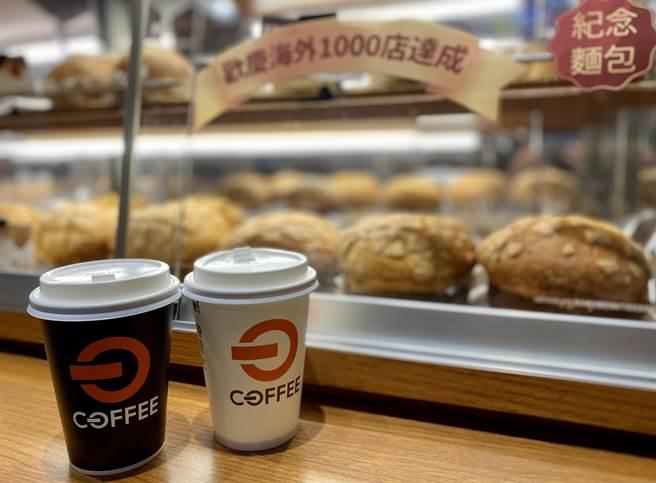 全联实体门市自4月30日至5月2日推出OFF COFFEE优惠活动,让劳工们可以喝杯咖啡OFF休息片刻。(全联提供/黄慧雯台北传真)