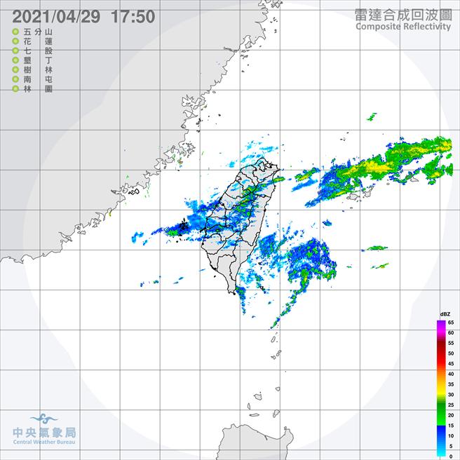 气象局今早解除昨晚发布的大雨特报,气象专家彭启明也指出,明起开始会是典型夏季天气,更曝光下波锋面报到时间。(图取自气象局)