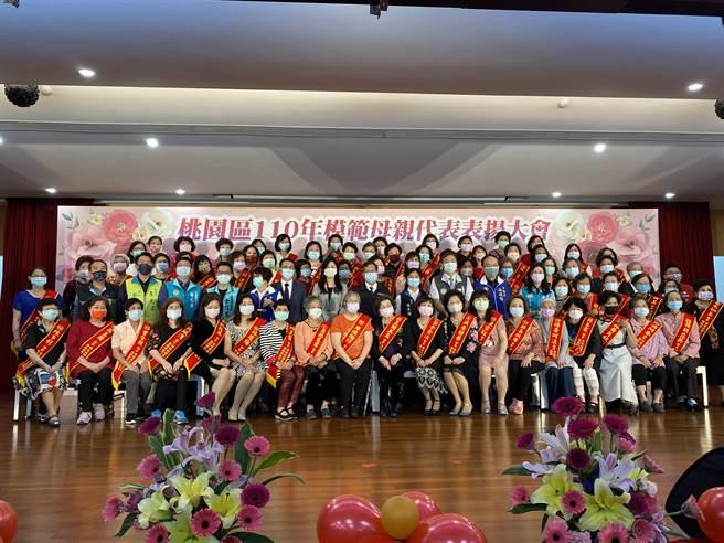 桃園區公所29日舉行模範母親表揚。(蔡依珍攝)